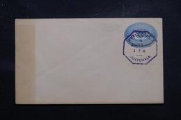 GUATEMALA - Entier Postal Surchargé , Non Circulé , Belle Oblitération De 1895 - L 58497 - Guatemala