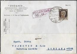 """STORIA POSTALE ITALIANA - ANNULLO """"RECAPITARE/DOSTAVITI"""" SU CARTOLINA 26.07.1943 DA S.VITO AL TAGLIAMENTO PER LUBIANA - Marcofilía"""