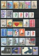 Belgique - Année Complète - YT N° 2112 à 2155 Manque 2120 Et 2121  - Neuf Sans Charnière - 1984 - Années Complètes