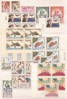 (Fb).Monaco.Posta Aerea.1945/66.Lotto Di Val Singoli E Quartine.Nuovi,MNH (267-18) - Posta Aerea