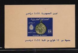 Morocco, Empty Booklet - Marokko (1956-...)