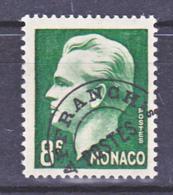 Monaco Préoblitérés    8  Neuf Avec Trace De Charnière* TB MH CoN CHARNELA  Cote 17.5 - Precancels