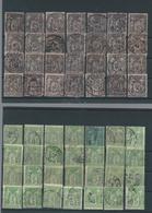 Lot De 130 Timbres Type Sage - Autres