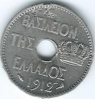 Greece - George I - 1912 - 5 Lepta - KM62 - Grecia