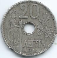 Greece - George I - 1912 - 20 Lepta - KM64 - Grecia