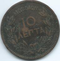 Greece - George I - 1882 - 10 Lepta - KM55 - Grecia