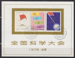 PR CHINA 1978 - National Science Conference Souvenir Sheet FIRST DAY CANCELLATION XF - Usati