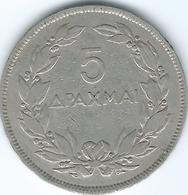Greece - Republic - 1930 - 5 Drachmai - KM71.1 - London Mint - Grecia