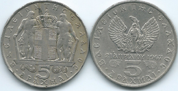 Greece - Constantine II - 5 Drachmai - 1970 (KM91) & 1973 - Year Of The Colonels (KM100) - Grecia