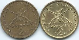 Greece - 2 Drachmai - 1980 (KM117) & 2 Drachmes - 1982 (KM130) - Grecia