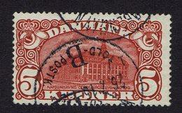 5 Kroner USED - 1905-12 (Frederik VIII)