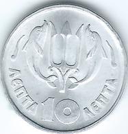 Greece - 1973 - 10 Lepta - KM103 - UNC - Grecia