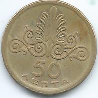 Greece - 1973 - Regime Of The Colonels - 50 Lepta - KM106 - Grecia