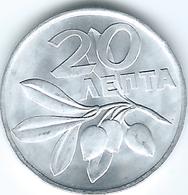 Greece - 1973 - 20 Lepta - Constantine II - Regime Of The Colonels - KM105 - Grecia