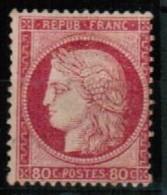 A1-37 - N°57 Neuf Sans Gomme - Infime Point Clair - 1871-1875 Cérès