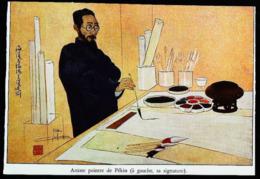 PEKIN  - Artiste Peintre Dans Son Atelier  -  Coupure De Presse (illustration) 1931 - Historical Documents