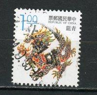 FORMOSE- DRAGON - N° Yt 2077 Obli. - 1945-... Republic Of China