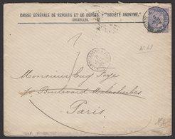Belgique : Pli De BRUXELLES 1886 Avec 25c Léopold II Perforé C.R.Oblt CàDate BRUXELLES (R.CHACELLERIE) - 1863-09