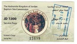 Ancien Ticket D'entrée THE LAND OF BAPTISM  JORDANIE  2008 - Tickets - Vouchers