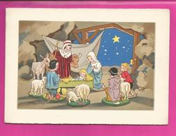 CP Double - BARRE-DAYEZ N° 13268 A -  Marie Et Le Petit Jesus, Les Bergers Et Les Moutons - Autres Illustrateurs