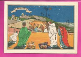 CP Double - BARRE-DAYEZ N° 12991 B - LA MARCHE A L'ETOILE - LEs Rois MAges Apportent Des Cadeaux à Jesus - Illustratoren & Fotografen