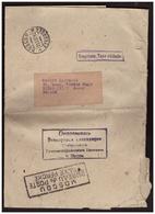 Sur Imprimé De MOSCOU Pour NIMES Du 29.3.37. Imprimé Taxe Réduite , MOSCOU Bureau De Poste Taxe Perçue - Portomarken