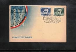 Poland / Polska 1956 Cycling  FDC - Ciclismo