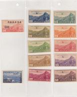 Lot De 12 Timbres Chine / China- Aviation Des Années 1930-neufs - Chine