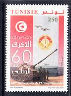 2016 Tunisia Tunisie Army Military Tanks Jets Complete Set Of 1 MNH - Tunisia