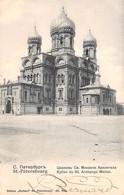 Russie - N°66603 - Saint Pétersbourg - Eglise De St. Archange Michel - Russia