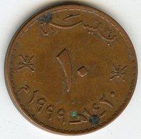 Oman 10 Baisa 1999 - 1420 KM 151 - Oman