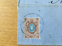 FL3567 Russia Russie Brief Von Drozdowo Bei Lomsha - 1857-1916 Impero