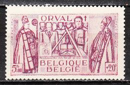 373**  Grande Orval - Faux Idéal Pour Comparaison - MNH** - LOOK!!!! - Essais & Réimpressions
