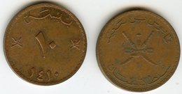 Oman 10 Baisa 1989 - 1410 KM 52 - Oman