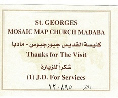 Ancien Ticket D'entrée ST GEORGHES MOSAIC MAP CHURCH MADABA   JORDANIE  2008 - Tickets - Vouchers