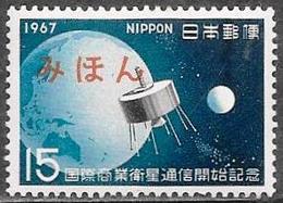 Giappone/Japan/Japon: Specimen, Mihon, Comunicazioni Satellitari, Satellite Communications, Communications Par Satellite - Telecom