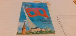 VISITATE L'UNIONE SOVIETICA NEL 50° ANNIVERSARIO DELLA RIVOLUZIONE DI OTTOBRE 1917- 1967 - Histoire, Philosophie Et Géographie