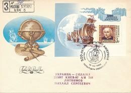 Russland Mi. Block 3 R-FDC Nach Ukraine SST Moskau Christoph Kolumbus Entdeckung Amerikas - FDC