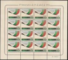 Portugal 1984 - Folha Miniatura 3 - 10º Aniversário Da Revolução Do 25 De Abril 1974 - Very Rare - Mint Condition MNH - Ongebruikt