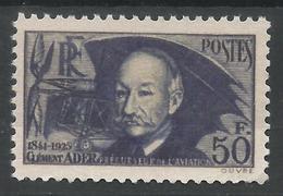 FRANCE 1938 YT 398 - COPIE/FAUX - Unused Stamps