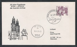 AUA Grußpost Luftpost 10.5.1978 Zürich-Wien ANK 0355 - AUA-Erstflüge