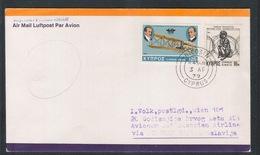 AUA Luftpost Nikosia (Zypern) - Belgrad 1979 - AUA-Erstflüge