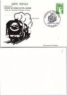 ENTIER POSTAL SABINE GANDON 1.10 - EPOPEE CHEMIN FER NEVERS - CACHET EXPO FERROVIAIRE 16.12.1979   /  8 - Enteros Postales