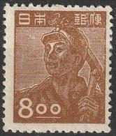 Japon 1948-49 N° 637 NMH Métiers (G5) - Nuovi