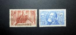 FRANCE 1936 N°318 ET 319 OBL. (JEAN JAURÈS) - Oblitérés