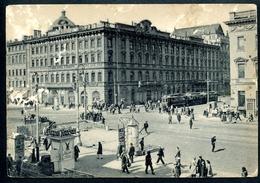 Leningrad_1, St.Petersburg, Um 1930,вропейская гостиница, Europäische Hotel - Russie