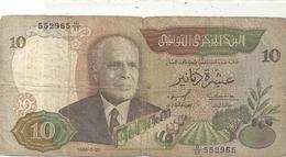 BANQUE CENTRALE DE TUNISIE . 10 DINARS . 1986-3-20 . 2 SCANES - Tunisie