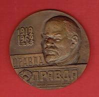 RUSSIE UNION SOVIETIQUE 1912 1962 ПРАВДА 50 ANS DU JOURNAL LA PRAVDA LA VERITE LENINE BOLCHEVIK COMMUNISME COMMUNISTE - Firma's