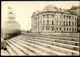 Leningrad_9, St.Petersburg, 1931, Institut Du Cerveau - Russie