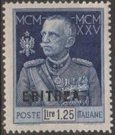 Italia Colonie Eritrea 1925 SaN°101 MNH/** D.13.5 Centrato  Vedere Scansione - Eritrea